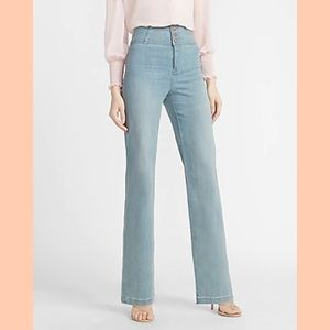 Express High Waisted Button Fly Wide Leg Jeans